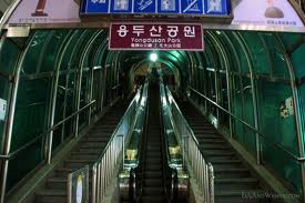 Busan City Escalator into Park