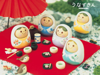 Japanese
